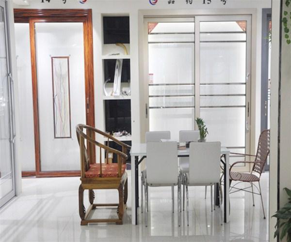 南平阳光房定制改造美妙餐厅会客室